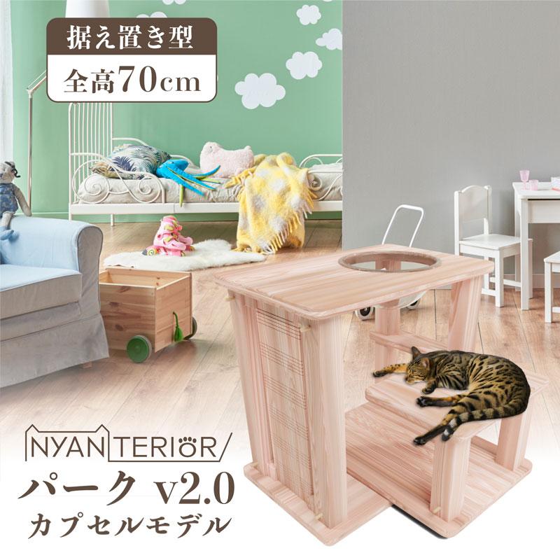 ぷち2段BOX エコノミーver.