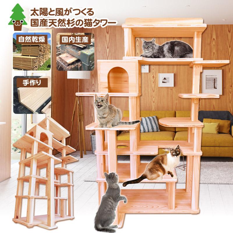 5段ワイド 木登り合体モデル