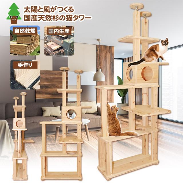 【5/31まで送料無料】突っ張り5段BOX 2020ver