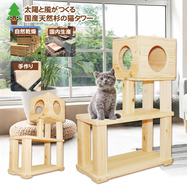 【3/31まで送料無料】ぷち2段BOX