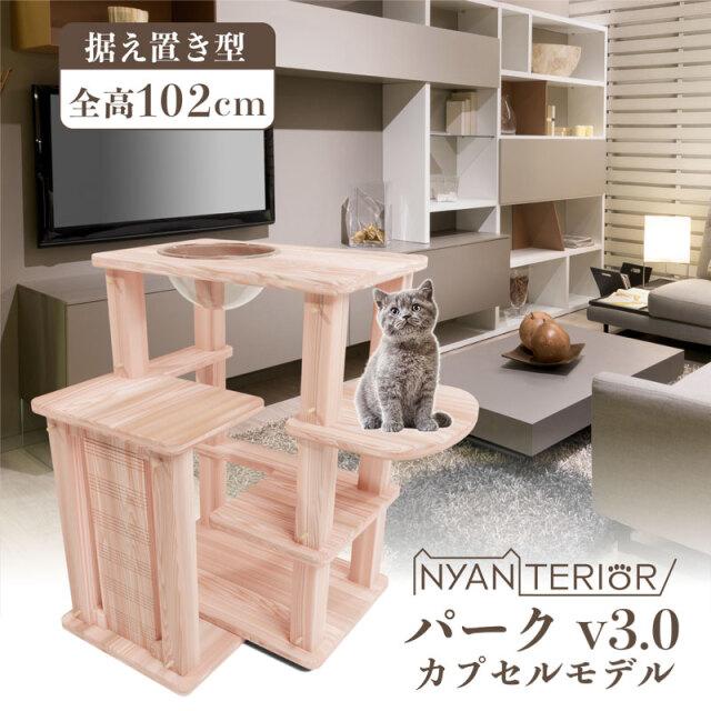 【5/31まで送料無料】ぷち3段BOX