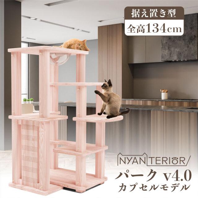 【5/31まで送料無料】ぷち4段BOX