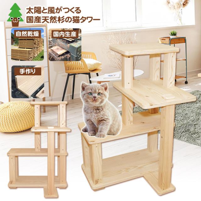【送料無料】  エブリ