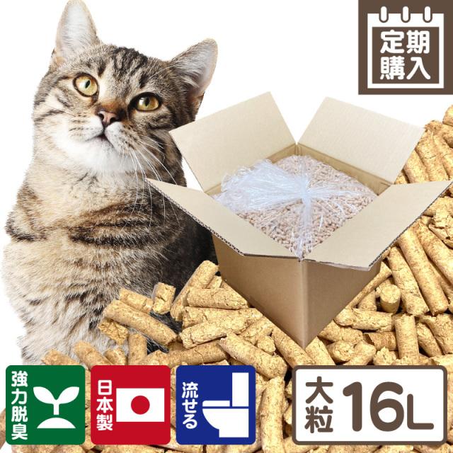 【定期購入:5%OFF】 命の猫砂 ソフトタイプ 大盛エコパック 10kg/米袋1袋 簡易包装