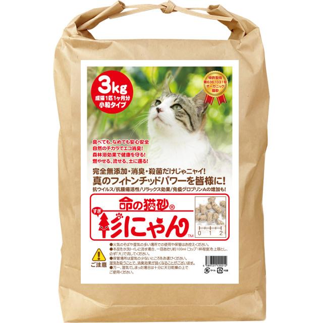 命の猫砂 ベビータイプ 3kg/1袋