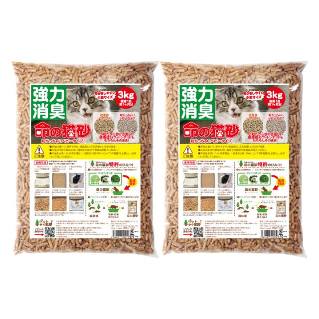命の猫砂 ベビータイプ 6kg/2袋