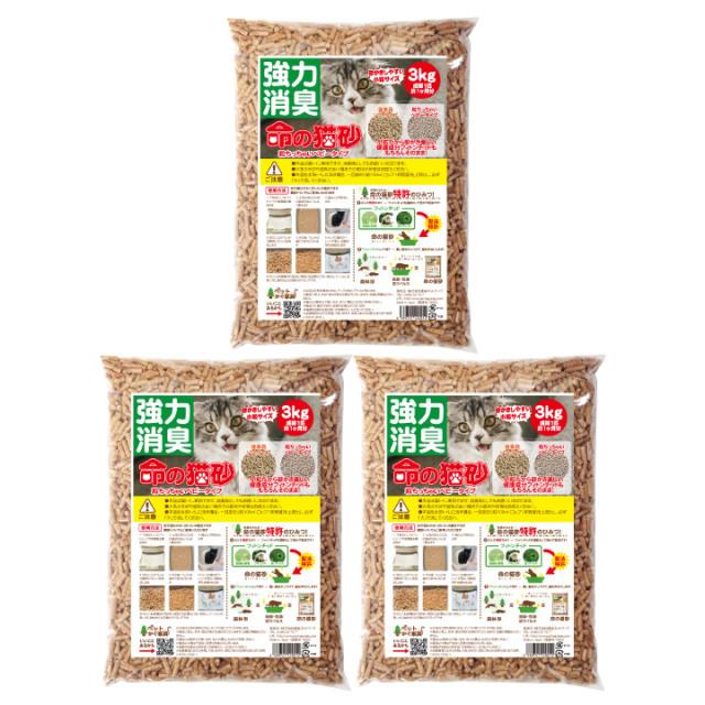 命の猫砂 杉にゃん ベビータイプ 9kg/3袋