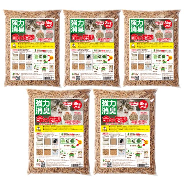 命の猫砂 杉にゃん 小粒タイプ 15kg/5袋