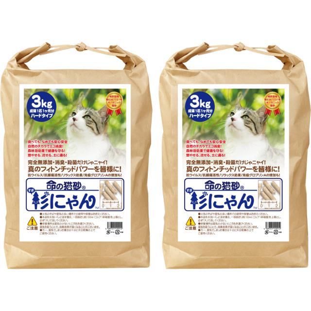 命の猫砂 杉にゃん ハードタイプ 6kg/2袋