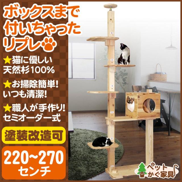 リプレ シングルタワー ビッグステージ1枚 BOX1個