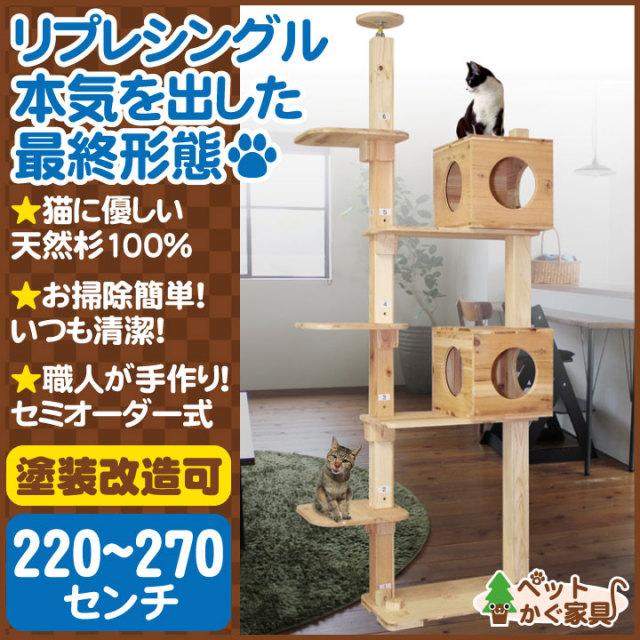 リプレ シングルタワー ビッグステージ2枚 BOX2個
