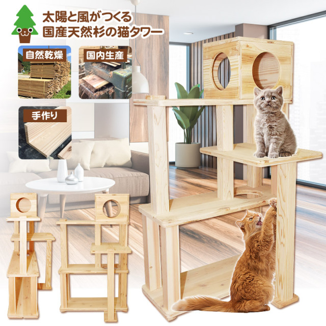 プレミアム3段BOX