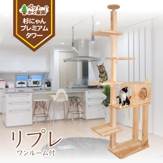 【3/31まで送料無料】リプレ シングルタワー ワンルーム付 1s1b