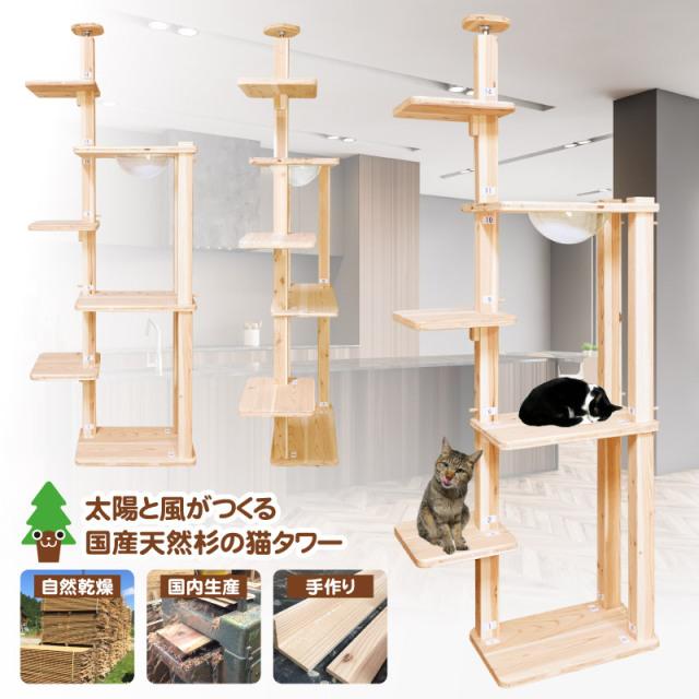 【送料無料】  【2021新作】リプレ シングルタワー 上段カプセル付 2s1c