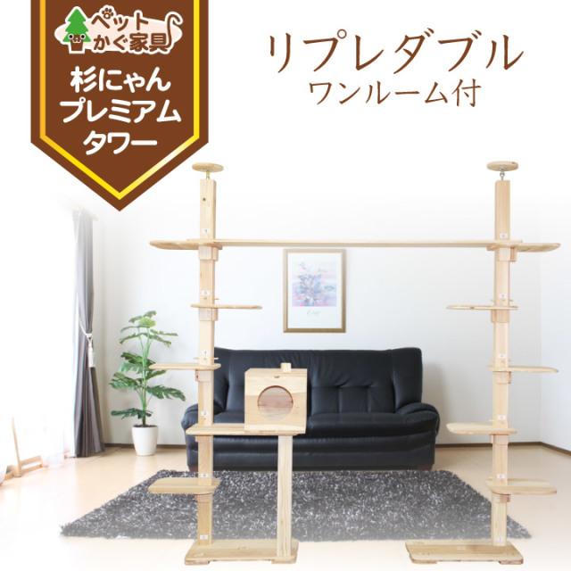 リプレ ダブルタワー ワンルーム付 1s1b+n