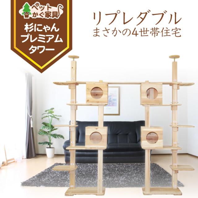 【5/31まで送料無料】リプレ ダブルタワー 4世帯住宅 最終形態 2s2b+2s2b
