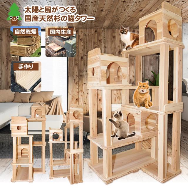 【3/31まで送料無料】トリプルBOX BIGタワー
