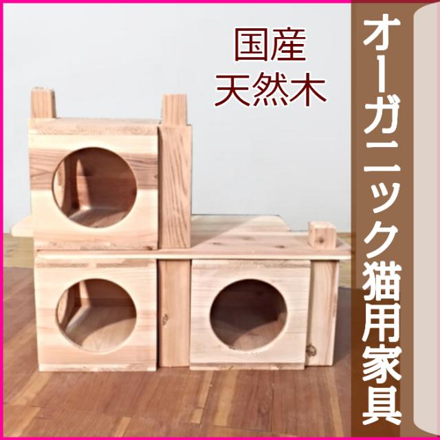 積み木BOX3