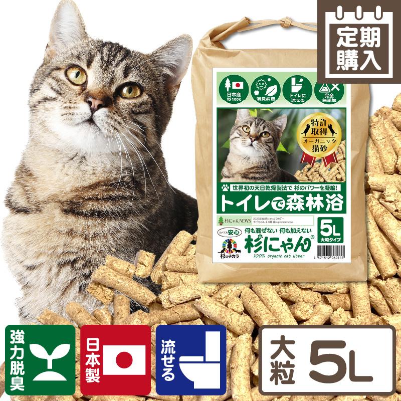 【定期購入:5%増量中】命の猫砂 ソフトタイプ 3.15kg/1袋/