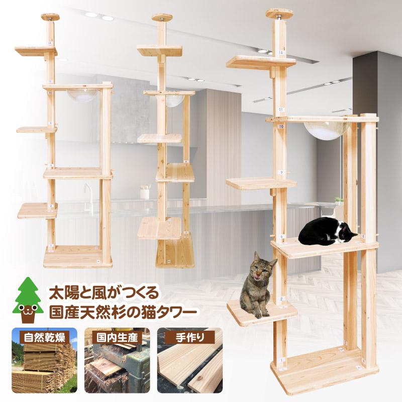 【送料無料】リプレ シングルタワー 上段カプセル付 2s1c