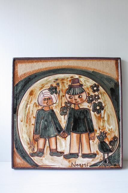 北欧ヴィンテージ/SOHOLM(スーホルム)/陶板の壁掛け/仲良しカップル
