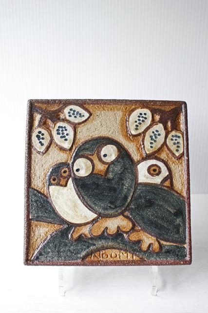 北欧ヴィンテージ/SOHOLM(スーホルム)/陶板の壁掛け/フクロウ/SOLDOUT