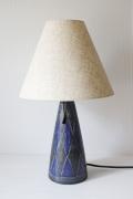 北欧照明/Michael Andersen & Son/ヴィンテージテーブルランプ/ダイヤ模様