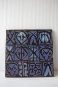 北欧ヴィンテージ/Royal Copenhagen(ロイヤルコペンハーゲン)/BACA(バッカ)/アートタイル/ブルーの幾何学模様