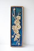 北欧ヴィンテージ/SOHOLM(スーホルム)/陶板の壁掛け/マーガレット