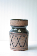 ドイツヴィンテージ/花瓶/幾何学模様のチョコレートカラー