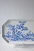 北欧ヴィンテージ/Bjorn Wiinblad(ヴョルン・ウィンブラッド)/長皿/庭園で戯れる男女