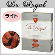 Do Royal ライト 600g