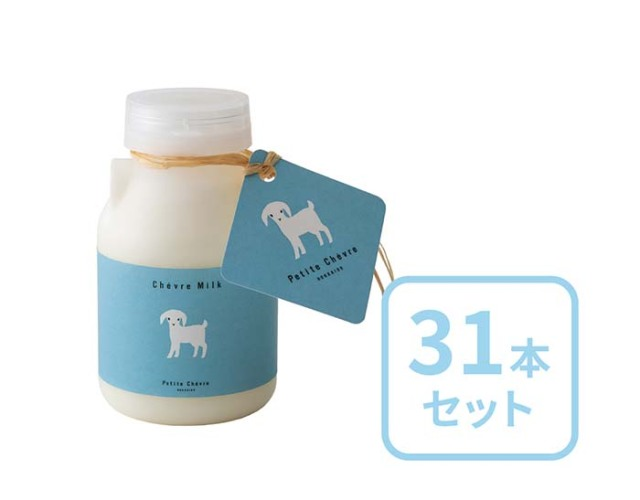シェーヴルミルク 150ml 31本セット