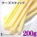 チーズ スティック 50g :犬のおやつ