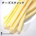 《ネコポスOK》【純国産】チーズスティック(犬のおやつ)