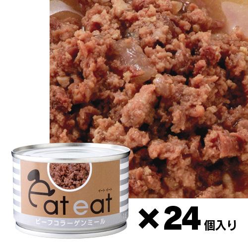 eat eat おかず缶 ビーフコラーゲンミール<160g×24缶セット>
