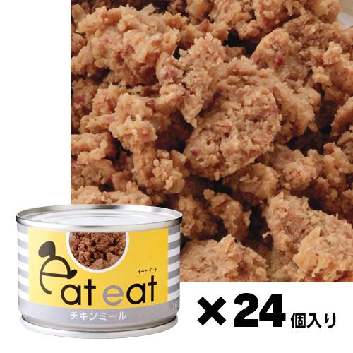 eat eat おかず缶 チキンミール<160g×24缶セット>
