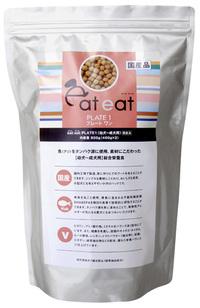 eat eat プレート1<800g×2袋>仔犬・成犬用