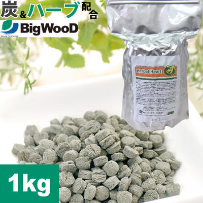ビッグウッド ハーバルハート<1kg>宮崎県で作られた国産ナチュラルドッグフードHerbal Heart