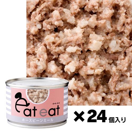 eat eat おかず缶 ホースビーンミール<160g×24缶セット>