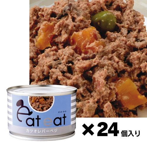 eat eat おかず缶 カツオレバーベジ<160g×24缶セット>
