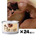 eat eat おかず缶 チキンレバーブロック<160g×24缶セット>