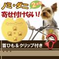 【送料無料】【首ひも&クリップ付き】カタンドッグ・メタル