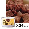 eat eat おかず缶 ホースブロック<160g×24缶セット>