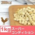 銀座ダックスダックス DD ホームメイドドッグフード スーパーコンディション 1kg