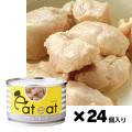 eat eat おかず缶 ササミブロック<160g×24缶セット>