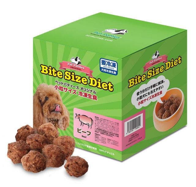 ペットパティース小粒サイズ・冷凍生食【ビーフ】