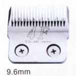 【ペット用バリカン】F.I.A.スーパーシャーク用替刃9.6mm
