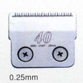 【ペット用バリカン】F.I.A.スーパーシャーク用 替刃 0.25mm