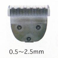 【ペット用バリカン】F.I.A.スピード用替刃0.5mm-2.5mm